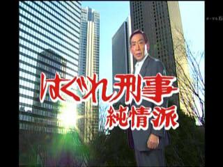 藤田まことの画像 p1_17